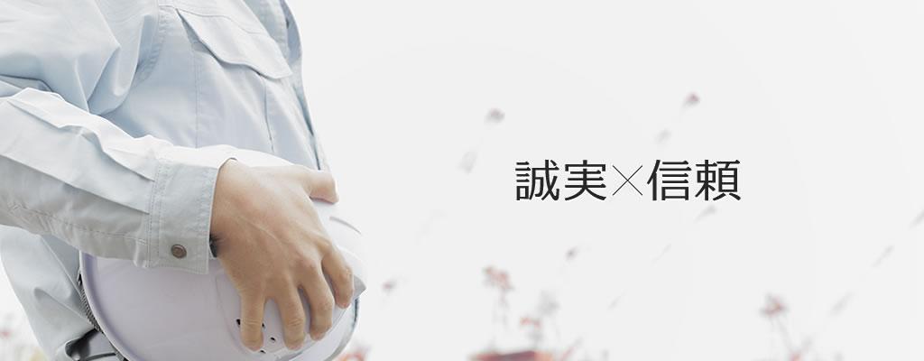 株式会社岡部工務店【公式ホームページ】