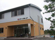 G社 社屋